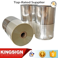 Factory in Shanghai China special discount plastic food pet film rolls