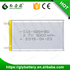 OEM/ODM Customed Lithium Polymer Battery 3.7V 4450mAh
