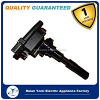 Ignition Coil Price MD325592 DCPR7E MD327071