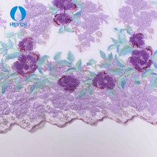 Guangzhou Laser Cutting Purple Embroidered Lace Sequin Fabric For Sale