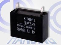 3uf 450V professional AC fan capacitor cbb61 metallized polypropylene film