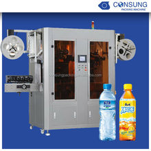 automatic bottle body and cap sleeve shrink label machine