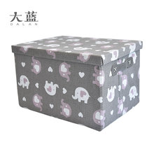 Elephant pattern Foldable toy storage box with pvc handles and lids