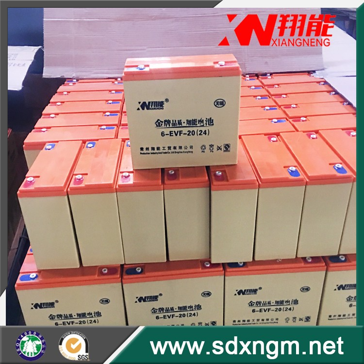 Small size 12v car battery