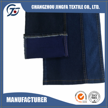 16S066 New Arrival Denim Fabric Exporter the fabric store