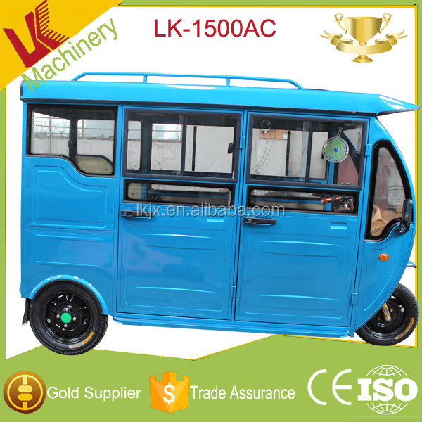 2017 bajaj tricycle for sale in philippines/electric tricycle parts food cart/bajaj cng auto rickshaw for kids