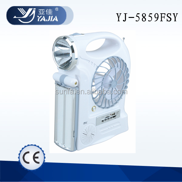 YJ-5859 rechargeable solar system with FM radio fan light for camping