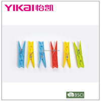 2015 colorful plastic clothes pegs set of 24