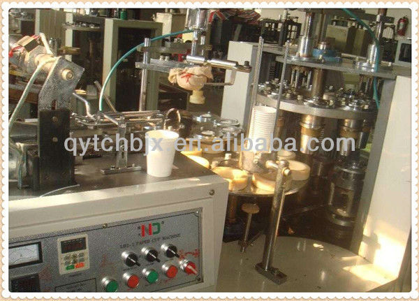 (high speed machine low speed price) ZB-H12 paper cup making Machine