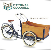New style 2front wheels 7 speeds fashion family cargo bike/bakfiets/cargo tricycle/cargobikes from UB9032