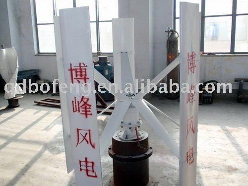 300w vertical axis wind powe generator