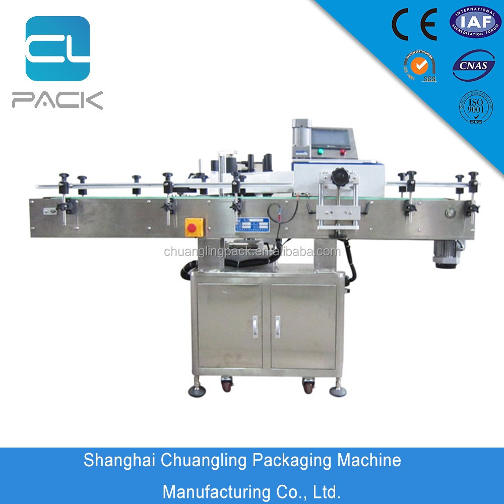 High Quality Automatic Pvc Label Shrinking Coffee Bottle Labeling Machine