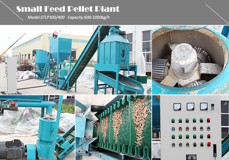 GEMCO factory price small animal feed processing machine goat cattle cow animal feed machinery equipment