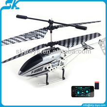 Alloy Body RC i-helicopter with Gyro for iPhone / iPad / iPod / iTouch, 3.5CH Infrared RC Helicopter