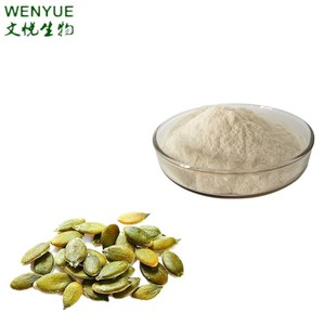 Chinese manufacturers supply water soluble pumpkin seed extract powder