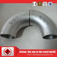 3 inch 90 degree carbon steel elbow for ASTM pipe connection