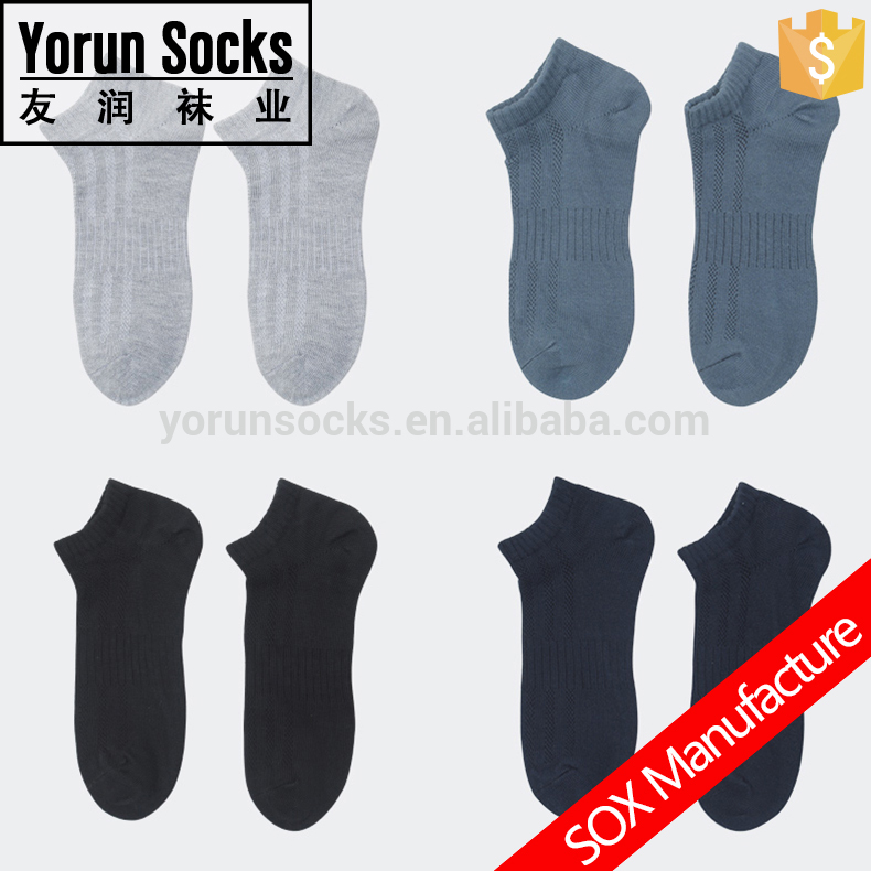 Customized Bamboo Socks Ankle Socks Solid Colour Men Socks
