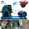 /product-detail/china-wood-sawdust-machine-for-wood-crusher-60718316593.html