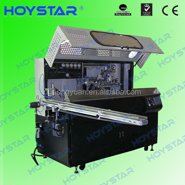 China high quality glass bottle UV screen printing machine