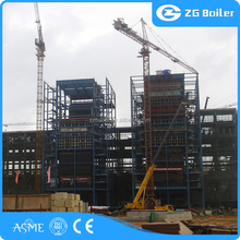 Top grade 10mw hot water boiler power plant