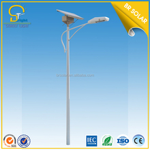 Solar photovoltaic 80w street light with battery for sale