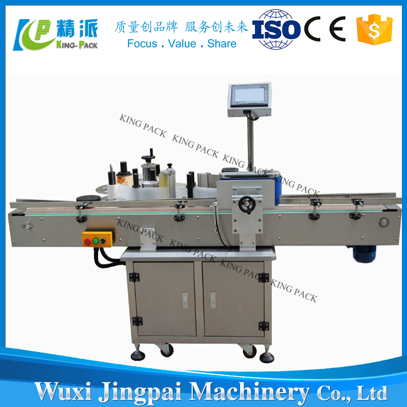 Automatic sticker labeling machine, labeling machine for round bottle