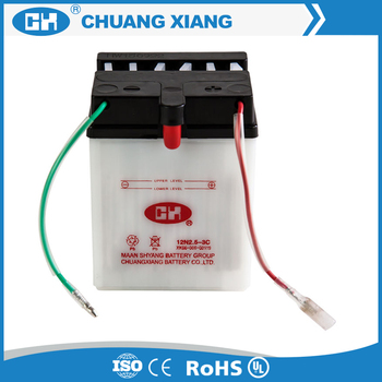 12v 2.5ah dry charged motorcycle lead acid battery