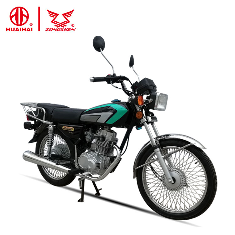 cheap and good quality125 CC motorcycle and motorbike in China