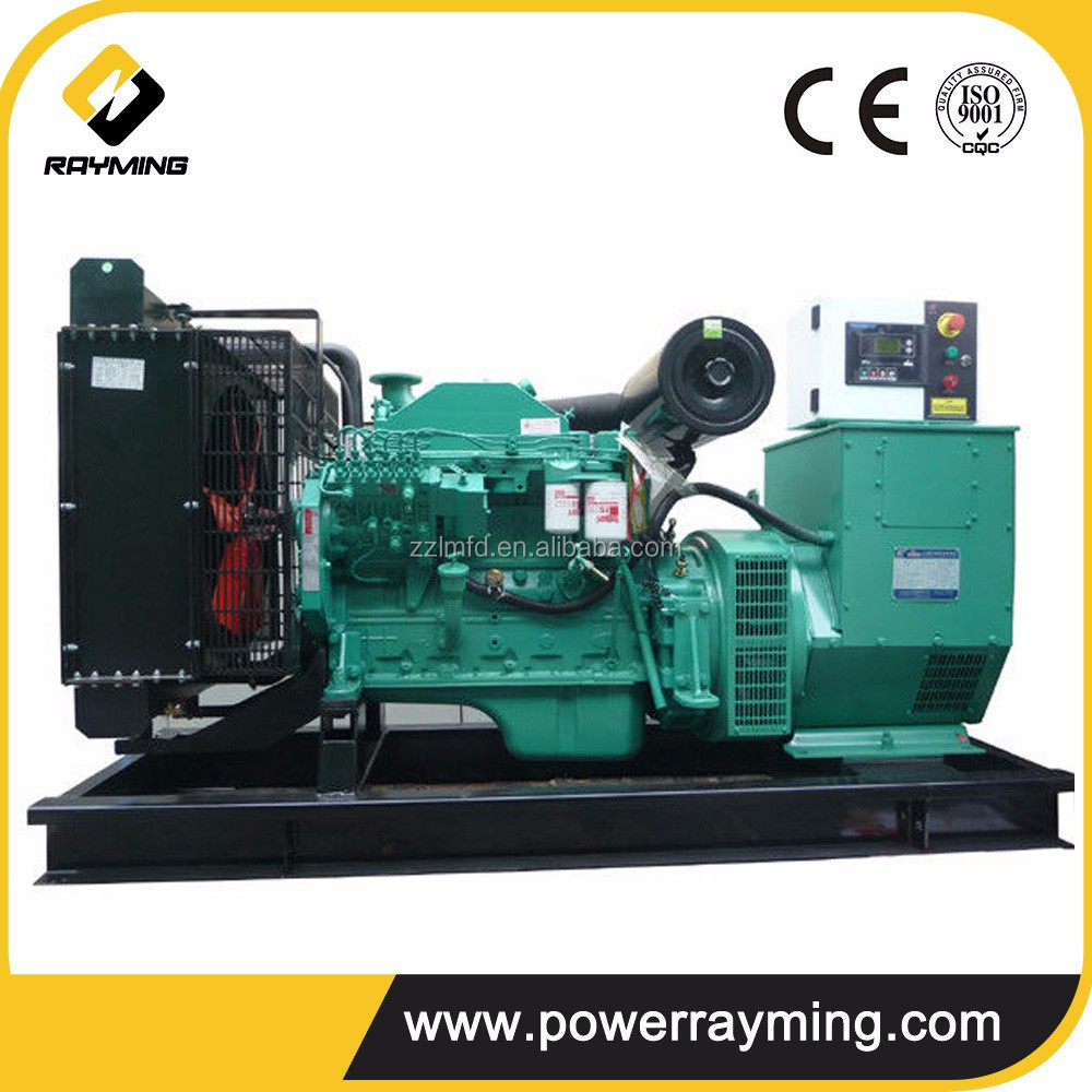 Hot Sale Portable Diesel Generator Parts 120kw Powered By Cummins