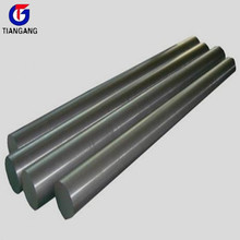 420 J2 stainless steel rod /stainless steel round bar/rod price