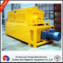 Grain purification dry drum magnetic separator made in china
