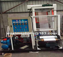 film blowing machinery price/plastic t-shirt bag film extruding machine/automatic bag making