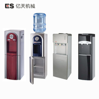 Series Of L Water Dispenser