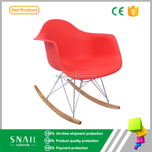 Famous modern wire mesh outdoor double rocking chairs, wood chair models