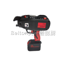 Rebar Tying Machine/Rebar Tie Wire Gun For Construction BE-RT-40L