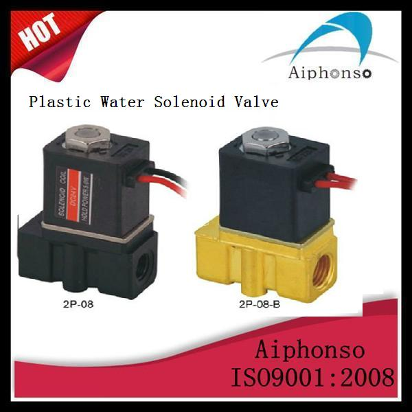 2P model 12v mini water valve plastic