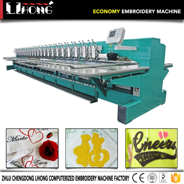 wholesale househould embroidery machine; dmc hotfix rhinestone; happy embroidery machine sale