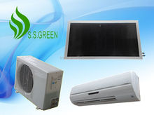 Wall split hybrid DC solar marine air conditioner - TKFR-50GW/BP