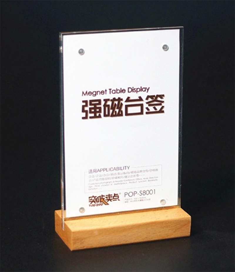 A6 wooden base clear acrylic sign holder 15 cm*10 cm with magnet