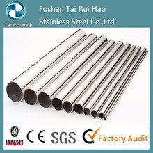 Best price Astm A316 stainless steel pipe