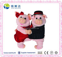 Romantic Animated Singing Dancing Couple Pig Plush Toys for Valentine