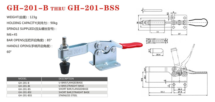 Horizontal Toggle Clamp Cabinet Clips Quick release Clamp Hand Tool Clip GH-201-B
