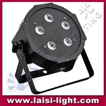 Hight quality 5pcs*10w rgb / rgbw wireless led par can light , full color 5pcs*10w rgb / rgbw led mini flat par lights