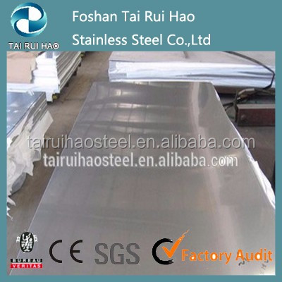 Factory supply 2B finish 5152 aluminum sheet
