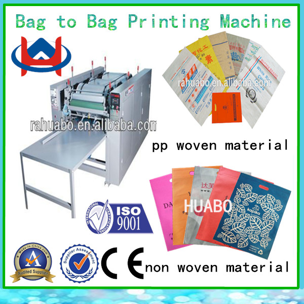 HS-850 series non woven bag printing machine(bag by bag)