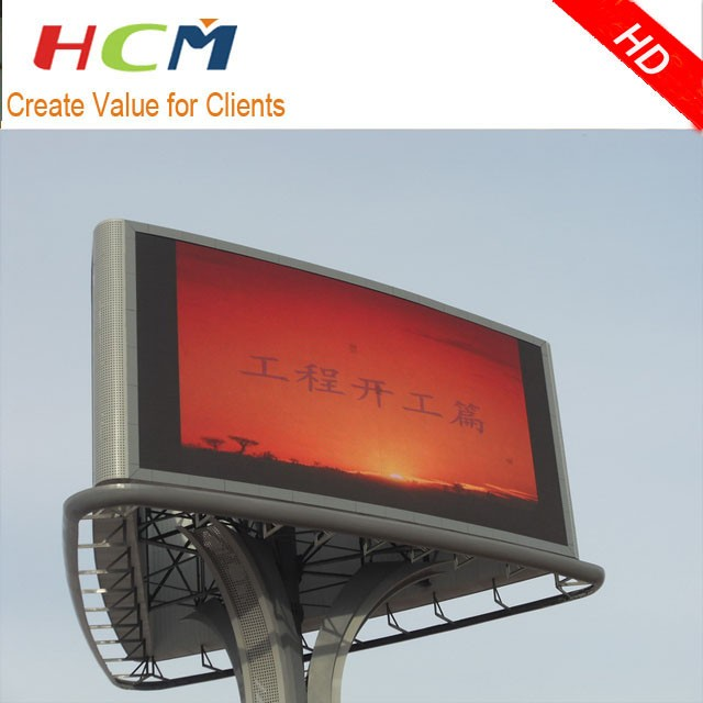 Good Quality P25 DIP546 Outdoor Full Color Led Screen Display