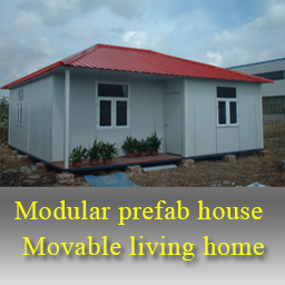 Beautiful and Easy-transportted Small prefab House