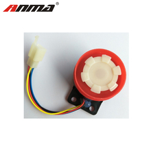80mm 90mm 12V 24V wholesale digital musical car air horn universal