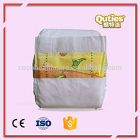 OEM Philipines Quality Baby Panty Diaper New Products For Free Shipping Free Samples