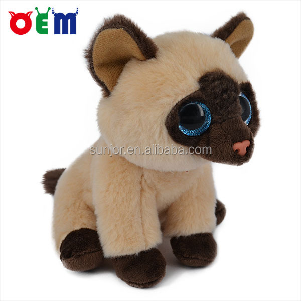 Made in China pitiful mix color funny animal dog plush toy
